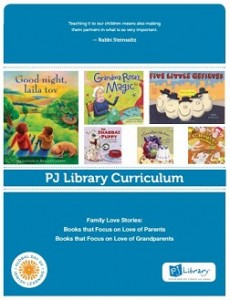 PJ Library Curriculum Cover