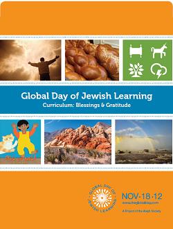 2012 curriculum thumb