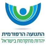 israel-movement-for-progressive-judaism