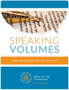 "Cover image of the 2019 curriculum, titled ""Speaking Volumes"""