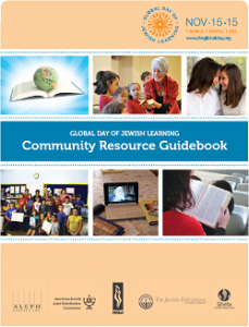 Download the Community Resource Guidebook